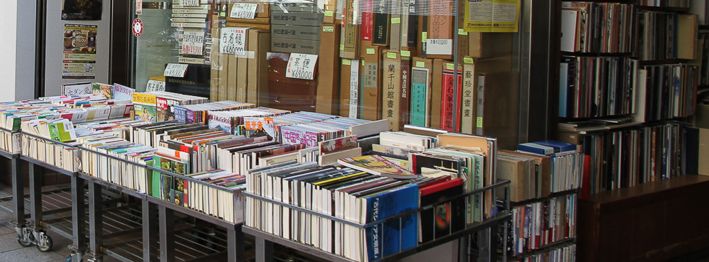 Das Bücherparadies Jimbocho in Tokyo; Foto Bettina Schnerr