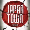 Barry Lancet - Japantown