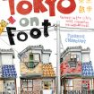 Florent Chavouet - Tokyo on foot