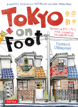 Florent Chavouet - Tokyo on foot
