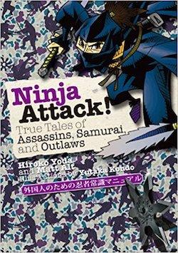 Hiroko Yoda, Matt Alt - Ninja Attack!
