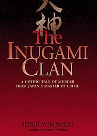 Seishi Yokomizo - The Inugami Clan
