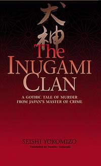 Seishi Yokomizo - The Inugami Clan