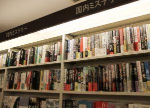 Japanische Literatur: Regal in einer Buchhandlung in Tokyo; Foto: Bettina Schnerr