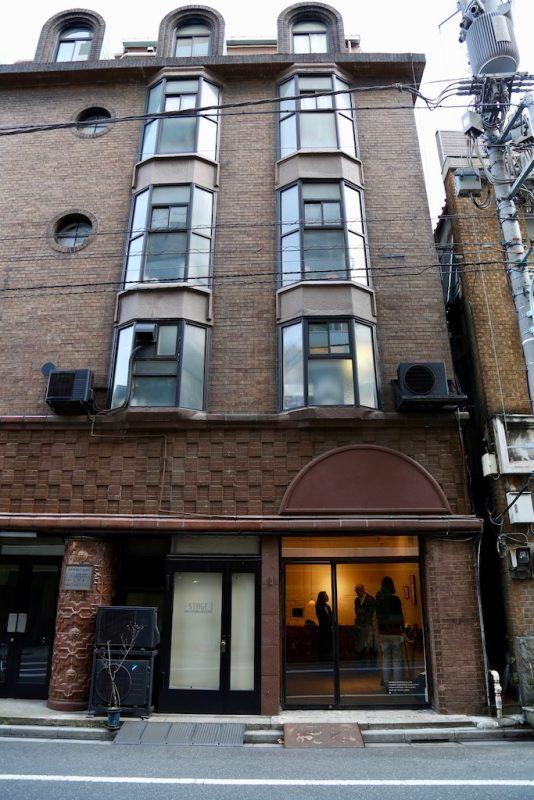Suzuki Building; Morioka Shoten; Foto: Ayako Hirose
