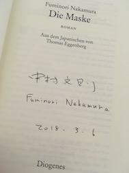 Auflösung des Gewinnspiels zu Fuminori Nakamura; Foto: Bettina Schnerr