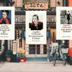 Drei Kurzrezensionen zu Amélie Nothomb; Foto: Clay Banks, unsplash