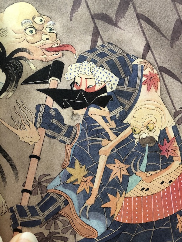 Ausschnitt aus einer Szene mit Yokai (Band 2)