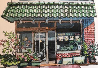 Mateusz Urbanovicz - Tokyo Storefronts. Ausschnitt aus einem Aquarell