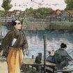 Jiro Taniguchi - Der Kartograph / Ausschnitt aus dem Buchcover
