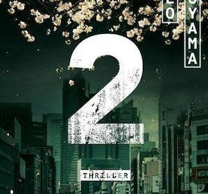 Hideo Yokoyama - 2